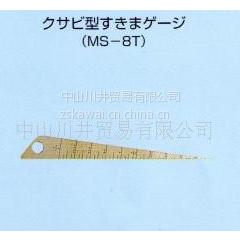 供应日本SWAN天鹅牌间隙规MS-8T