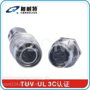 供应圆形连接器HR10A-10P-12S