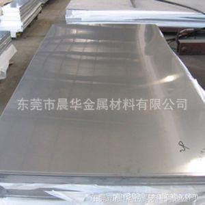 供应GH2903 GH903 镍铬合金GH2903 GH903