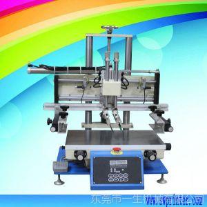 供应YS3050打火机丝网印刷机,火机丝印机,网印机