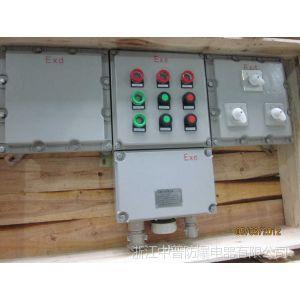 供应BXQ防爆动力(电磁起动)配电箱|防爆磁力启动器|防爆控制箱