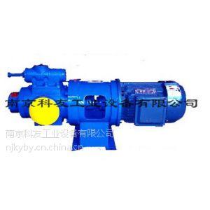供应SNH80R54E6.7W23三螺杆泵厂家指导价格