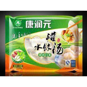 供应梨树县水饺/面条塑料包装袋定做/金霖塑料袋包装袋制品厂
