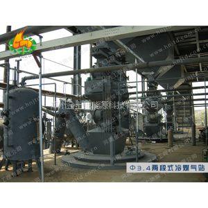 供应Ф3.4双段式煤气发生炉冷煤气站