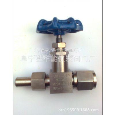 供应压力表针型阀JJM1-64P DN6 JM1-64P M20X1.5