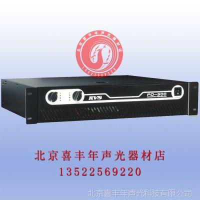 正品 RVS PD-300专业纯后级功放 300W专业功放 功率放大器