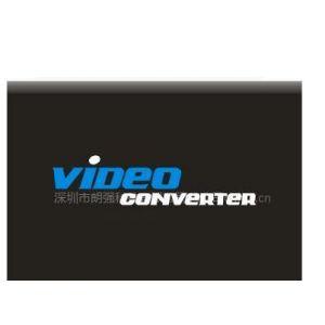 供应朗强LKV385HDMI 转 VGA 高清转换器