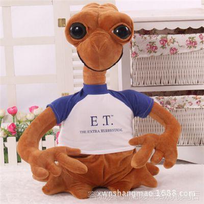 辣妈正传同款ET外星人毛绒玩具 厂家直销送女朋友的必选礼物批发