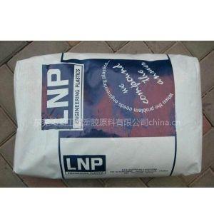供应聚醚醚酮PEEK美国液氮LC-1006,LF100-12,LF1006