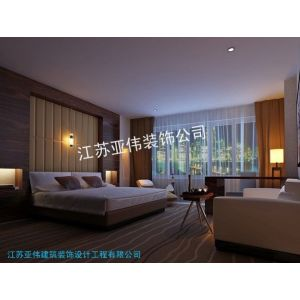 供应南京宾馆装修公司 宾馆装修设计装潢预算 方案 报价 价格