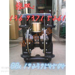 供应甘肃供应气动自吸泵 防爆防火专用隔膜泵 气动污水泵