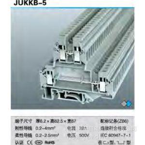 供应上海雷普JUKKB-5-BU雷普接线端子福建总代