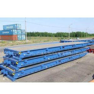 供应20英尺集装箱运输半挂车