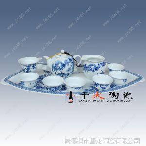 供应景德镇手绘青花陶瓷茶具 陶瓷茶具生产厂家