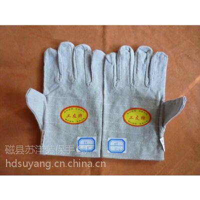供应优D6丙布半衬6道线机械劳保作业手部防护劳保手套