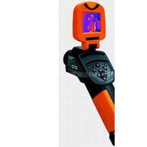 供应YRH250矿用本质安全型红外热像仪