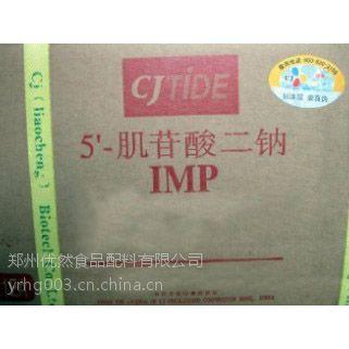 肌苷酸二钠价格,郑州优然肌苷酸二钠,肌苷酸二钠生产厂家