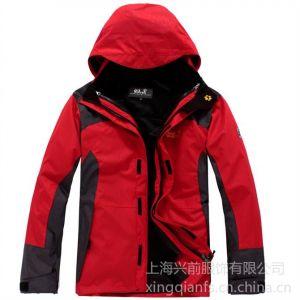供应兴前订做防水保暖冲锋衣,户外工作服,保暖工作服