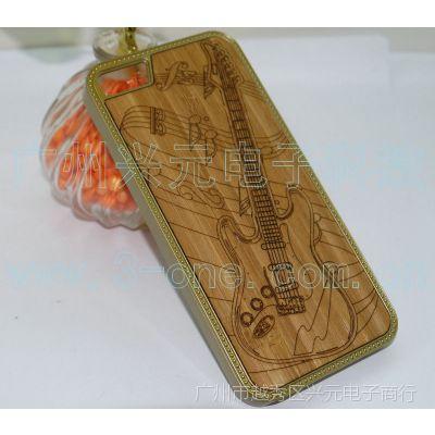 苹果iphone5 原生态木头手机壳 iphone5s 手机壳 竹木保护套