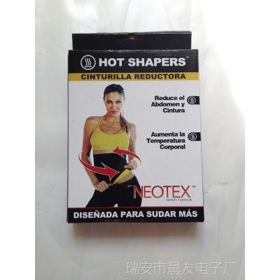 TV热销 Hot Shapers 收腹运动腰带护腰带束身腰带收腰带