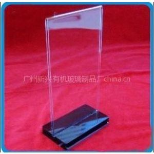供应广州新型有机玻璃台牌