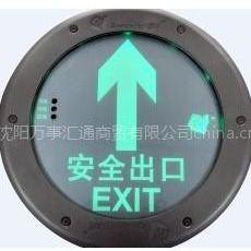 供应智能消防应急标志灯