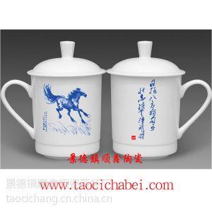 供应马年纪念礼品定制厂家,马到成功陶瓷茶杯,景德镇陶瓷茶杯厂家