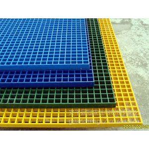 供应玻璃钢格板  复合材料地格板 冠成钢格板厂