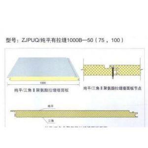 供应优质聚氨酯彩钢板聚氨酯彩钢夹芯板