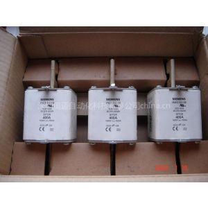 供应低压熔断器◆深圳西门子一级代理
