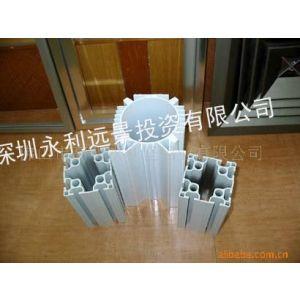 供应工业与民用铝型材