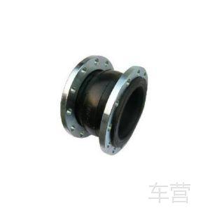 供应橡胶软连接、避震喉、软接头