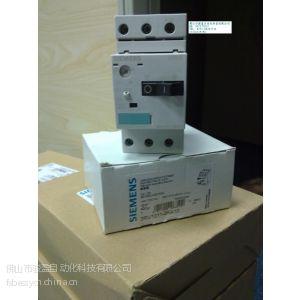 供应西门子断路器3RV60系列3RV6011-0EA15