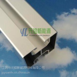供应彩钢瓦屋面太阳能支架专用40*40铝导轨