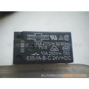 供应松川继电器835-1A-B-C 24VDC 4脚