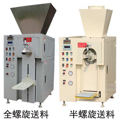 陶瓷化工原料包装机 粉体包装机