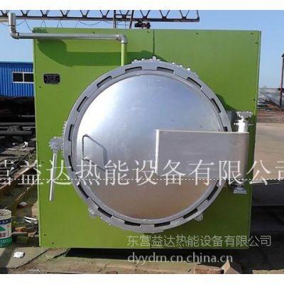 供应精密铸造设备节能型1米电热一体脱蜡釜