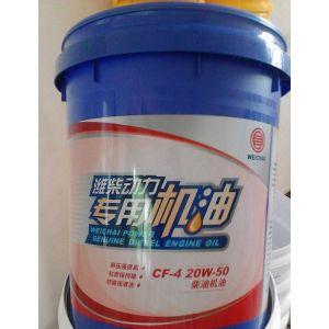 供应潍柴蓝擎动力CF-4 15W/40、20W/50专用发动机柴油机油润滑油18L