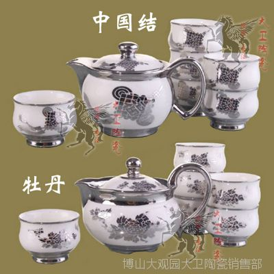 厂家批发镀银茶具套装 高档7头礼品茶具 精美镀银茶具 礼品批发