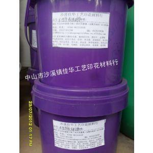 供应环保水性立体厚板白胶浆,厚板透明浆,水性厚板胶浆