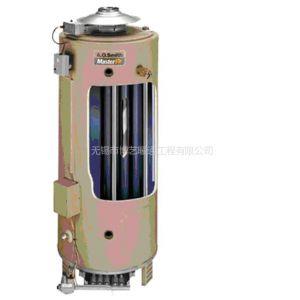 供应无锡史密斯天然气热水锅炉