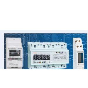 供应轨道式安装多样化电能表