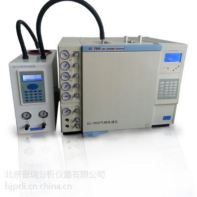 普瑞仪器供应白酒分析气相色谱仪价格,白酒专用色谱仪,国产气相色谱仪器GC-7800