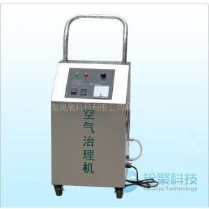 供应北京贵州陕西空气净化器厂家