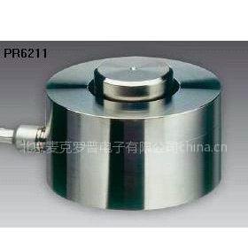 供应飞利浦PR6211/PHILIPS称重传感器