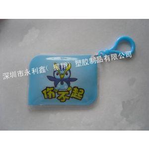 供应(厂家直销)pvc暖手袋,卡通暖手宝,神奇热宝
