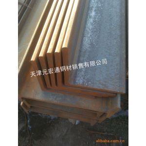 供应天津热镀锌等边角钢 Q345B低温角钢+碳钢槽钢+工字钢+扁钢