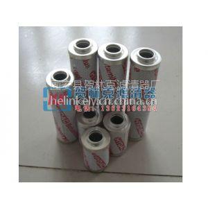 供应0110D010BN3HC贺德克滤芯