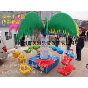 秋千小飞鱼10座多少钱?江西南昌儿童公园里玩的大树叶旋转小飞鱼哪家有?