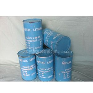 供应高丰度同位素锂-7
